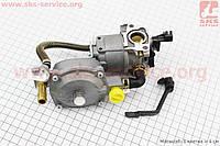 Газовый карбюратор LPG (пропан-бутан) для генераторов 1,6-3кВт (механизм рычажный) с переключателем и краном слива для бензинового двигателя 168F -