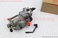 Газовый карбюратор LPG (пропан-бутан) для генераторов 1,6-3кВт (механизм рычажный) с переключателем, КАЧЕСТВО для бензинового двигателя 168F -