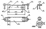 Накладка ОГ-6, фото 2