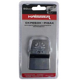 Резак скребок Haisser HS 107003