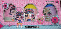 Яйца сюрприз с куколками LOL и качельками