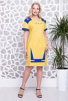 Платье женское льняное в 4х цветах АР ФАВОРИТ, фото 1