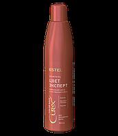 Estel professional Шампунь Поддержание цвета для окрашенных волос CUREX COLOR SAVE, 300 мл