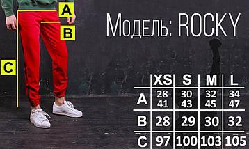 Штаны спортивные Rocky (Рокки) жёлтые с чёрной вставкой, фото 3