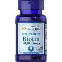 Puritan's Pride Biotin 10000 mcg 100 Softgels