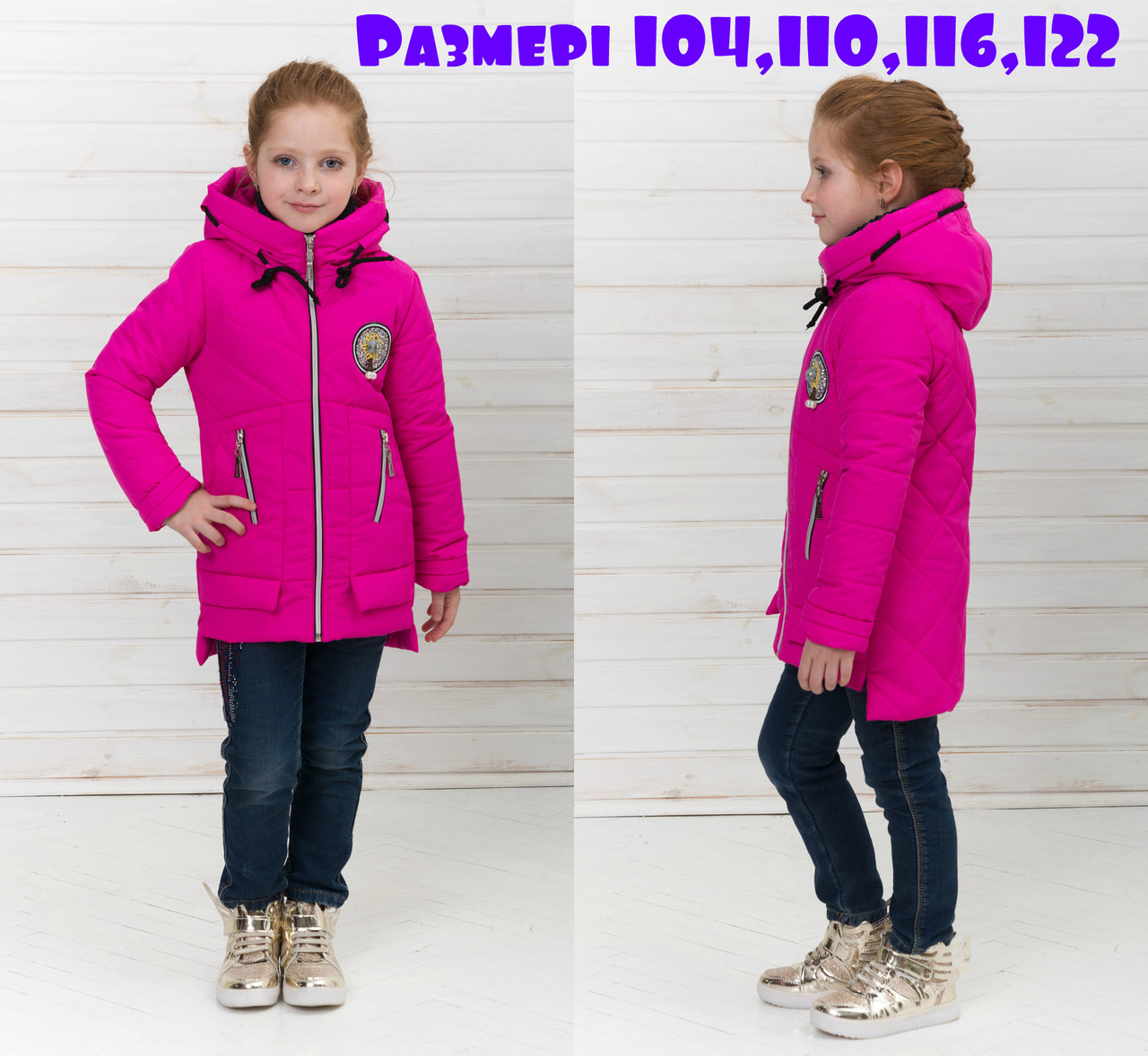 Красивые детские куртки для девочек весна осень