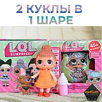 2 куклы в 1 шаре (ЛОЛ+ сестричка) ЛОЛ LOL LQL 2 серия зеленый шар (шар 10 см). Кукла в шаре.