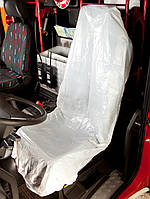 Защитные чехлы на сиденья SERWO EXTRA XL 250 шт.