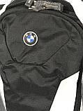 Спортивний рюкзак BMW для велосипедистів 80922454877, фото 2
