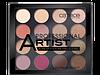 Catrice Палетка теней professional Artist eyeshadow palette