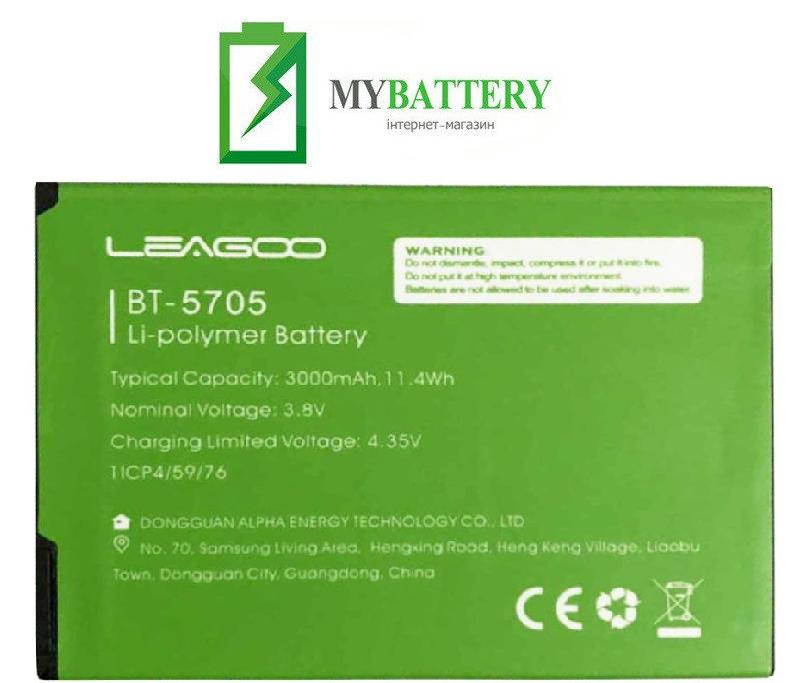 Оригинальный аккумулятор АКБ батарея для Leagoo M9 Pro / BT-5705 3000mAh 3.8V