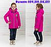 Весенние детские курточки для девочек удлиненные, фото 4