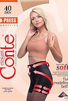 Колготки Conte X- Press 40 Den 3 p. Natural