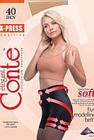 Колготки Conte X- Press 40 Den 3 p. Bronz