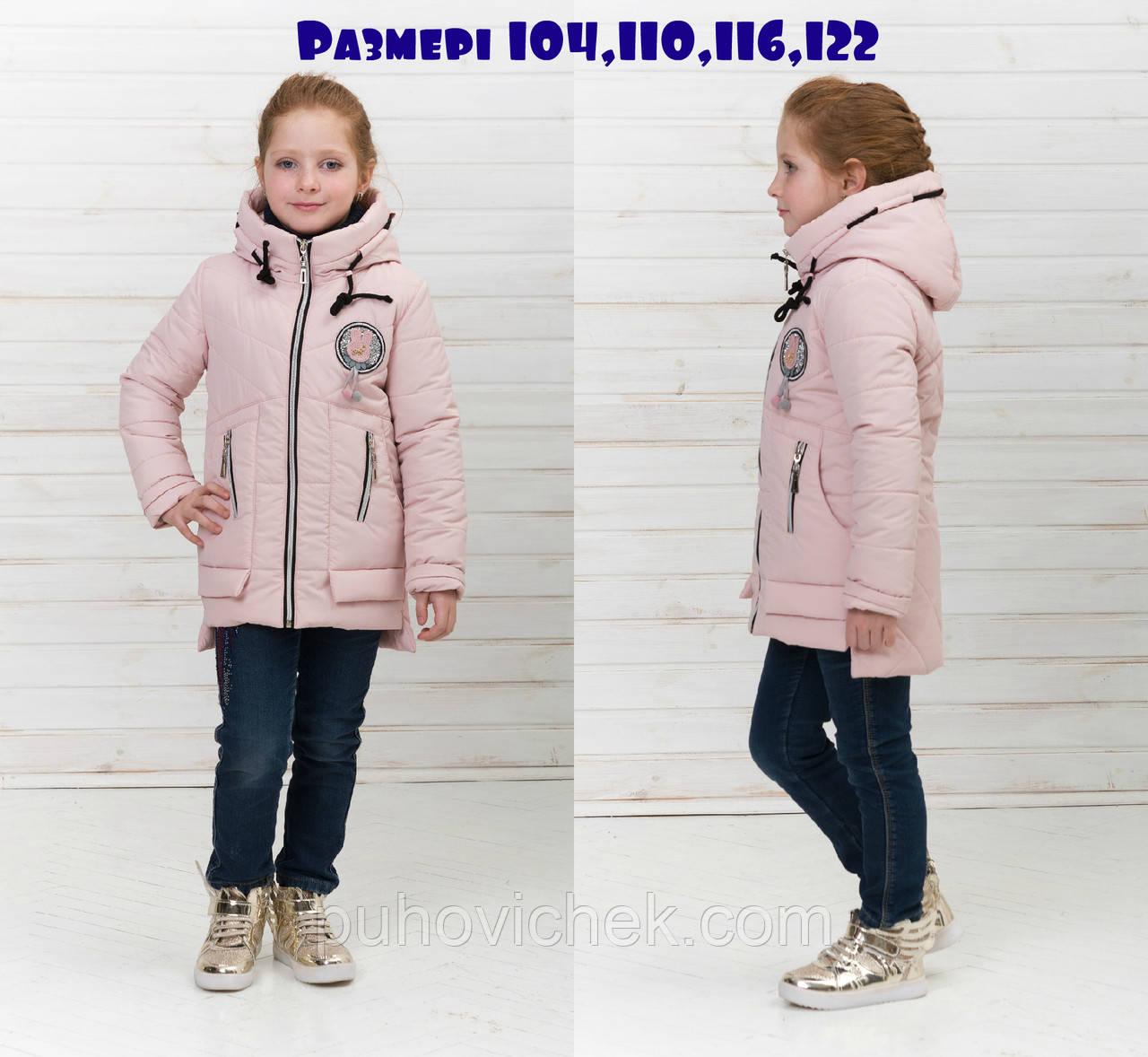 Легкие детские курточки для девочек от производителя