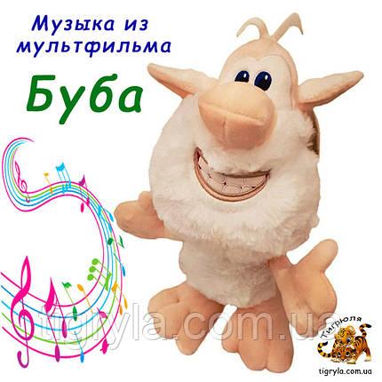 Большой Гном Буба музыкальная мягкая игрушка - музыка из мультфильма, домовенок Буба, домовичок Буба гномик, фото 2
