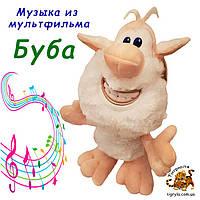 Большой Гном Буба музыкальная мягкая игрушка - музыка из мультфильма, домовенок Буба, домовичок Буба гномик