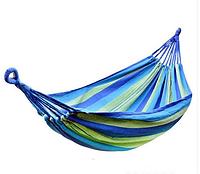 Гамак для дома и туристический тканевый хлопок 200*80см + рюкзак! Л05115 до 130 кг Синий/Голубой, фото 1