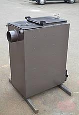 Твердотопливный котел шахтного типа Холмова Bizon FS Eco 25 квт, фото 3