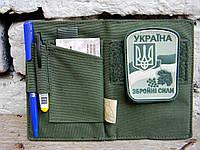 "Обкладинка для паспорта,військового квитка Passport holder ""BETA"".Олива."
