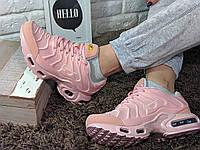 Женские кроссовки Nike air MAX 95 цвет персик - пудра . Супер Стильные