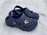 Кроксы детские синие оптом Даго, фото 1