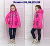 Яркая детская курточка для девочки демисезонная, фото 8
