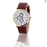 Часы мужские наручные OFFSET brown, фото 5