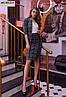 Женский костюм с юбкой р41 203.2 гл