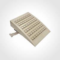 Дополнительные клавиши для PS16