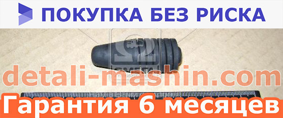 Буфер крышки багажника ВАЗ 1117, 1118, 1119 Калина регулируемый (пр-во БРТ) 1118-5604064-10