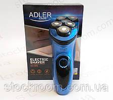 Электробритва для мужчин ADLER AD 2910