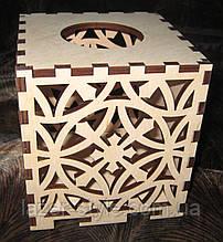 Скринька підставка для серветок 140*130*130мм