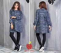 Кардиган - пальто женский норма ЯС659, фото 1