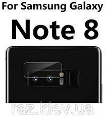 Закаленное Стекло для камеры для Samsung NOTE 8