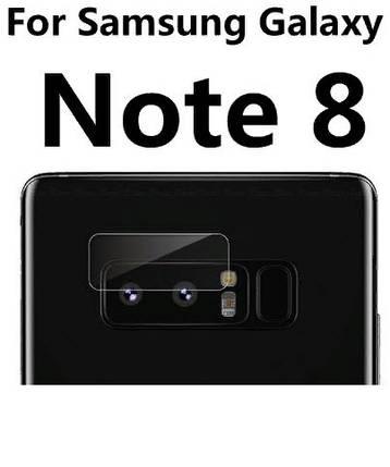 Загартоване Скло для камери для Samsung NOTE 8, фото 2