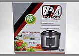 Мультиварка на 45 программ Promotec PM-524, 860 Вт. Гарантия 12мес, фото 3