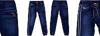 Джинсы - джоггеры для мальчика 7 лет рост 122 ТМ A-Yugi Jeans 2676