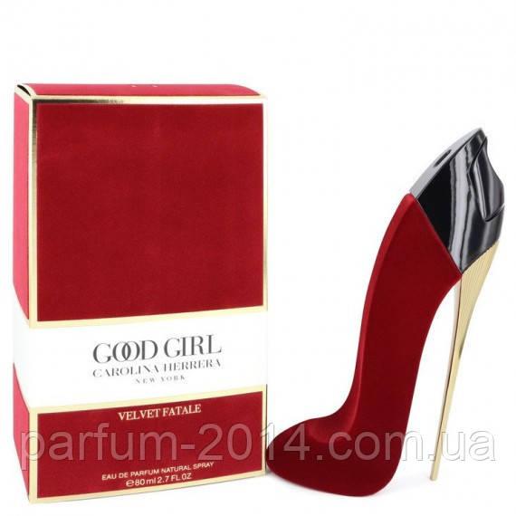 Женская парфюмированная вода Carolina Herrera Good Girl Velvet Fatale бордо в бархате (реплика)