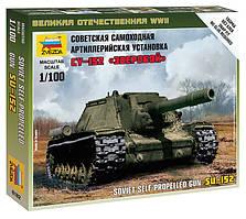 СУ-152 ЗВЕРОБОЙ. 1/100 ZVEZDA 6182