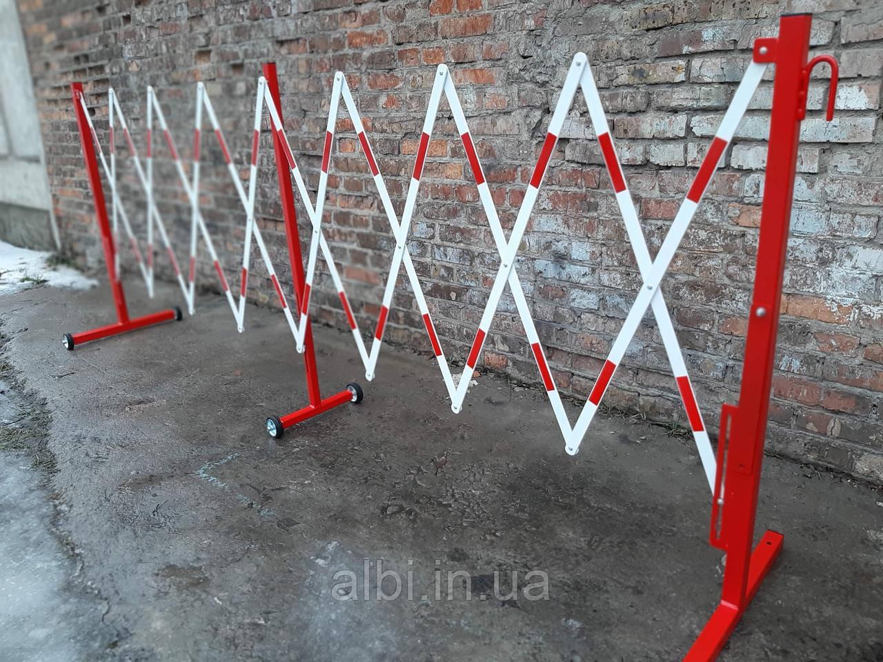 Раздвижное ограждение на четырех колесах 1,2х5,5