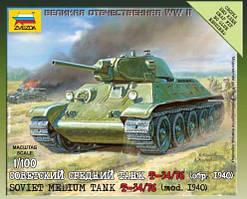 Т-34/76. Сборная модель советского среднего танка в масштабе 1/100. Сборка без клея. ZVEZDA 6101