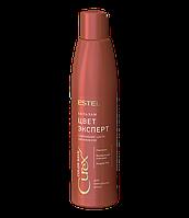 Estel professional Бальзам Поддержание цвета для окрашенных волос CUREX COLOR SAVE, 250 мл