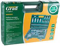 """Набір інструментів ¼ """"½"""" 94шт (12 граней) Grad (6004565)"""