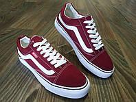 Мужские женские бордовые красные кроссовки в стиле vans old scool размеры 40-45