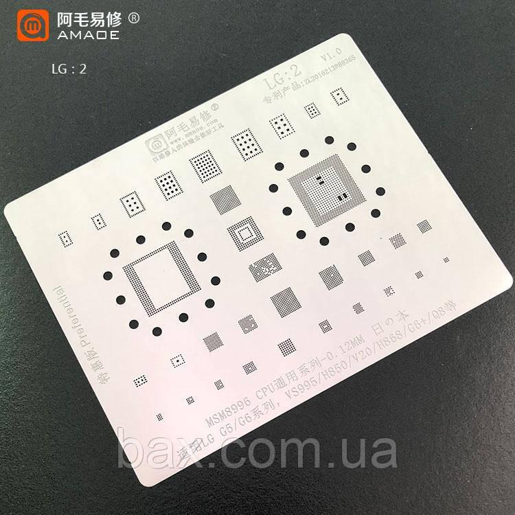 Amaoe BGA трафарет LG:2  0.12mm для LG