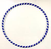 Обруч гимнастический диаметр 55 см. в обмотке двуцветный