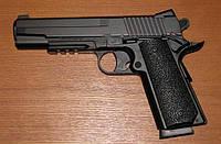 Пневматический пистолет KWC  KM-42ZColt