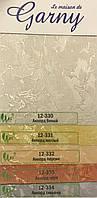 """Вертикальные  тканевые жалюзи 127 мм , ткань """" Аккорд """""""