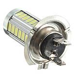 Автолампи світлодіодна H7 - 33 SMD5630 + Лінза комплект 2шт, фото 4